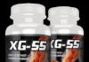 XG-55 Guía Actualizada 2018, opiniones, foro, precio, comprar, mercadona, en farmacias, funciona, españa