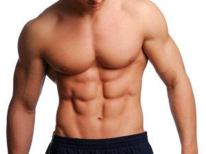 Musculin Active opiniones - foro, comentarios, efectos secundarios?