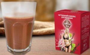 Chocolate Slim original - plafar, catena, Romania