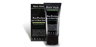 Merawat kulit anda! Sekilas tentang Black Mask