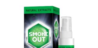 Smoke Out في الامارات ، ما هو ، فوائد ، سعر ، منتج ، تجارب ، reviews ، pharmacie ، uea ، الانتهاء من التعليقات 2018