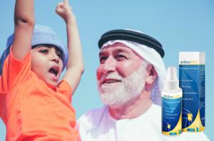 ArthroNeo spray ، مكونات ، فوائد ، ما هو side effects