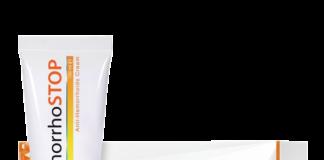 HemorrhoSTOP في الامارات ، ما هو ، فوائد ، سعر ، كريم ، منتج ، تجارب ، reviews ، pharmacie ، uea ، تحديث التعليقات 2019