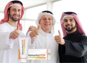 HemorrhoSTOP cream مكونات ، فوائد كريم ، ما هو side effects