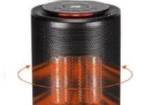 EcoHeats - comentarios de usuarios actuales 2019 - calentador, cómo usarlo, como funciona, opiniones, foro, precio, donde comprar, mercadona - España